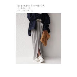 スカート モード ブラック 変形 綿 ミニ裏毛変形スカート・再再販。##「G」メール便不可|antiqua|15