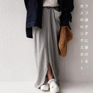 スカート モード ブラック 変形 綿 ミニ裏毛変形スカート・再再販。##「G」メール便不可|antiqua|16