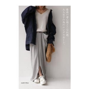 スカート モード ブラック 変形 綿 ミニ裏毛変形スカート・再再販。##「G」メール便不可|antiqua|03