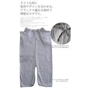 スカート モード ブラック 変形 綿 ミニ裏毛変形スカート・再再販。##「G」メール便不可|antiqua|06