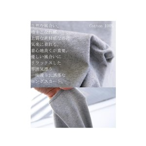 スカート モード ブラック 変形 綿 ミニ裏毛変形スカート・再再販。##「G」メール便不可|antiqua|08