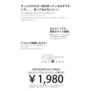 トップス カジュアル 綿 フライス 無地 ベーシックコットンロンT・9月21日20時〜再再販。(100)メール便可 antiqua 05