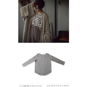 トップス カジュアル 綿 フライス 上品 ボーダーVネック綿ロンT・再販。「G」(100)メール便可|antiqua|12