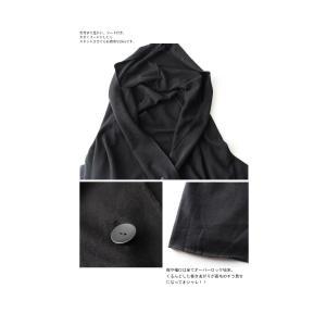 羽織り コート アウター 綿 オリジナル 裏毛フード付き羽織り・10月10日20時〜再販。##「G」メール便不可|antiqua|07