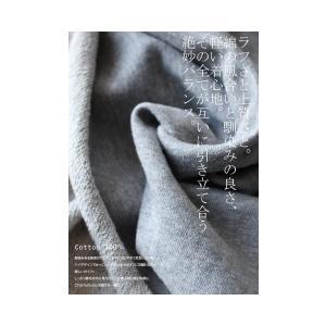 羽織り コート アウター 綿 オリジナル 裏毛フード付き羽織り・10月10日20時〜再販。##「G」メール便不可|antiqua|08