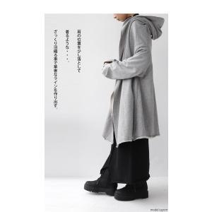 羽織り コート アウター 綿 オリジナル 裏毛フード付き羽織り・10月10日20時〜再販。##「G」メール便不可|antiqua|09