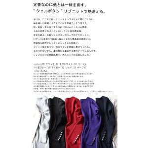 トップス ニット 綿  シェル リブVネックコットンニット 再販。(100)メール便可|antiqua|02