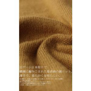 トップス カーデ 綿 大人 お洒落 cottonニットカーデ・3月9日20時〜再再販。「G」(100)メール便可|antiqua|11