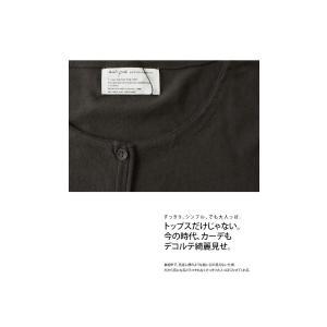 トップス カーデ 綿 大人 お洒落 cottonニットカーデ・3月9日20時〜再再販。「G」(100)メール便可|antiqua|13