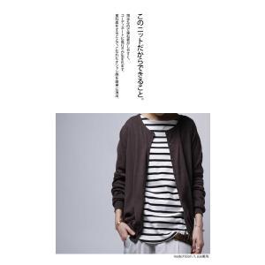 トップス カーデ 綿 大人 お洒落 cottonニットカーデ・3月9日20時〜再再販。「G」(100)メール便可|antiqua|03