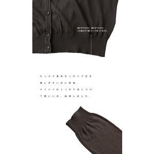 トップス カーデ 綿 大人 お洒落 cottonニットカーデ・3月9日20時〜再再販。「G」(100)メール便可|antiqua|09