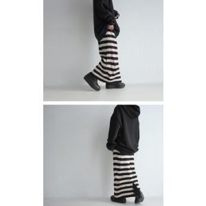 ボトムス スカート ロング レディース ニット ロング ボーダーIラインスカート・##メール便不可|antiqua|04