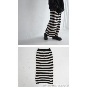 ボトムス スカート ロング レディース ニット ロング ボーダーIラインスカート・##メール便不可|antiqua|06
