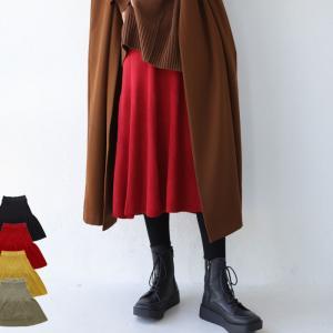 ボトムス スカート ニット ミディ リブスカート、・11月10日20時〜発売。##メール便不可|antiqua