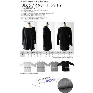 トップス カットソー 8分袖 裏起毛 暖 メロー8分袖T・(50)メール便可 antiqua 02