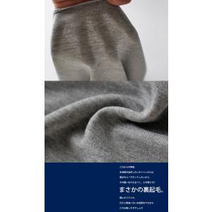 トップス カットソー 8分袖 裏起毛 暖 メロー8分袖T・(50)メール便可 antiqua 11