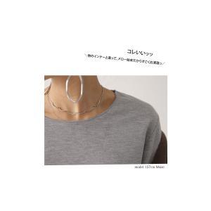 トップス カットソー 8分袖 裏起毛 暖 メロー8分袖T・(50)メール便可 antiqua 03