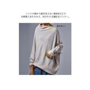 トップス カットソー 8分袖 裏起毛 暖 メロー8分袖T・(50)メール便可 antiqua 07