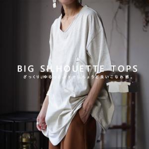 トップス カットソー 半袖 五分袖 綿 綿100% ポケット ポケ付きビッグT・5月23日20時〜再再販。80ptメール便可|antiqua|19