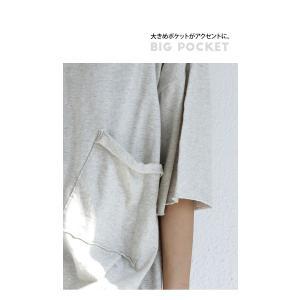 トップス カットソー 半袖 五分袖 綿 綿100% ポケット ポケ付きビッグT・5月23日20時〜再再販。80ptメール便可|antiqua|07