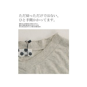 トップス カットソー 半袖 五分袖 綿 綿100% ポケット ポケ付きビッグT・5月23日20時〜再再販。80ptメール便可|antiqua|08