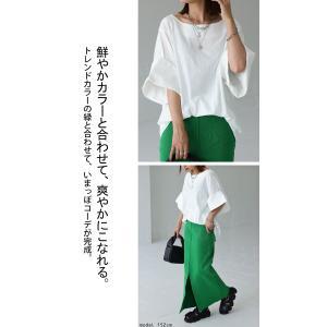 トップス プルオーバー 五分袖 七分袖 綿 綿100% 袖デザイントップス・(80)◎メール便可|antiqua|11