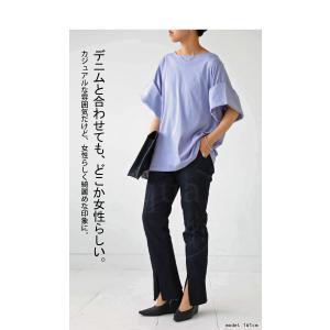 トップス プルオーバー 五分袖 七分袖 綿 綿100% 袖デザイントップス・(80)◎メール便可|antiqua|14