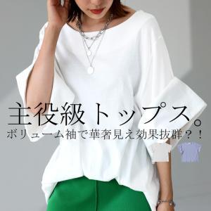 トップス プルオーバー 五分袖 七分袖 綿 綿100% 袖デザイントップス・(80)◎メール便可|antiqua|16