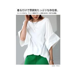 トップス プルオーバー 五分袖 七分袖 綿 綿100% 袖デザイントップス・(80)◎メール便可|antiqua|03