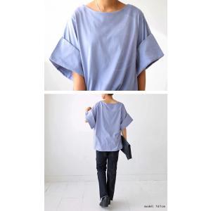 トップス プルオーバー 五分袖 七分袖 綿 綿100% 袖デザイントップス・(80)◎メール便可|antiqua|04