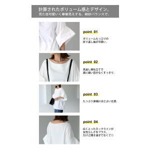 トップス プルオーバー 五分袖 七分袖 綿 綿100% 袖デザイントップス・(80)◎メール便可|antiqua|05