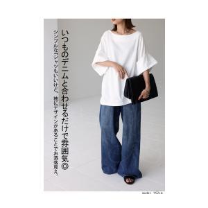 トップス プルオーバー 五分袖 七分袖 綿 綿100% 袖デザイントップス・(80)◎メール便可|antiqua|09