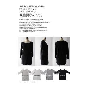 トップス 七分袖 メロー Tシャツ インナー カットソー 七分袖メローT・(50)メール便可|antiqua|02