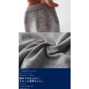 トップス 七分袖 メロー Tシャツ インナー カットソー 七分袖メローT・(50)メール便可|antiqua|11