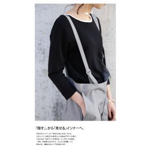 トップス 七分袖 メロー Tシャツ インナー カットソー 七分袖メローT・(50)メール便可|antiqua|13