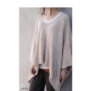 トップス 七分袖 メロー Tシャツ インナー カットソー 七分袖メローT・(50)メール便可|antiqua|19