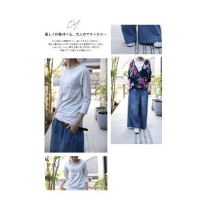 トップス 七分袖 メロー Tシャツ インナー カットソー 七分袖メローT・(50)メール便可|antiqua|20