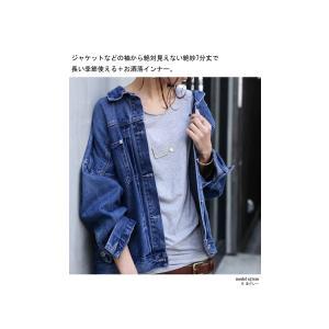 トップス 七分袖 メロー Tシャツ インナー カットソー 七分袖メローT・(50)メール便可|antiqua|03