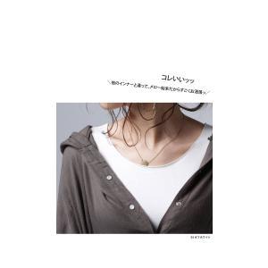 トップス 七分袖 メロー Tシャツ インナー カットソー 七分袖メローT・(50)メール便可|antiqua|05