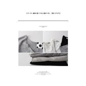 トップス 七分袖 メロー Tシャツ インナー カットソー 七分袖メローT・(50)メール便可|antiqua|07