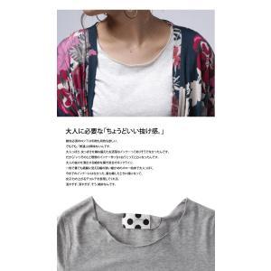 トップス 七分袖 メロー Tシャツ インナー カットソー 七分袖メローT・(50)メール便可|antiqua|09