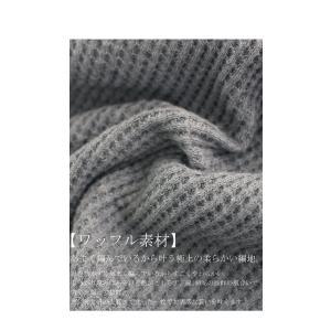 トップス 長袖 ワッフル レディース 綿 綿100% ワッフルボートネックプルオーバー・再販。「G」##メール便不可|antiqua|07