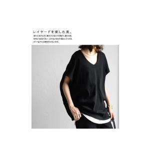 トップス カットソー 半袖 Tシャツ ワイド VネックT・5月25日20時〜発売。(100)メール便可|antiqua|13