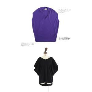 トップス カットソー 半袖 Tシャツ ワイド VネックT・5月25日20時〜発売。(100)メール便可|antiqua|07