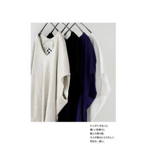 トップス カットソー 半袖 Tシャツ ワイド VネックT・5月25日20時〜発売。(100)メール便可|antiqua|08