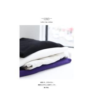 トップス カットソー 半袖 Tシャツ ワイド VネックT・5月25日20時〜発売。(100)メール便可|antiqua|10