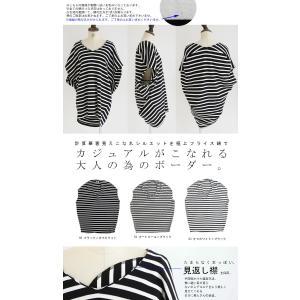 トップス カットソー 半袖 レディース Tシャツ  VネックボーダーT・(100)メール便可|antiqua|02