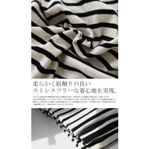 トップス カットソー 半袖 レディース Tシャツ  VネックボーダーT・(100)メール便可|antiqua|11