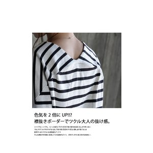 トップス カットソー 半袖 レディース Tシャツ  VネックボーダーT・(100)メール便可|antiqua|19