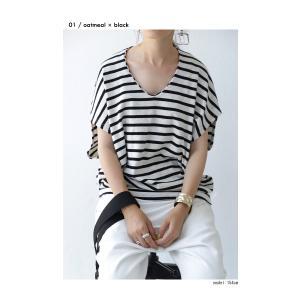 トップス カットソー 半袖 レディース Tシャツ  VネックボーダーT・(100)メール便可|antiqua|05